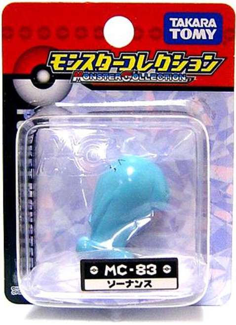 Pokemon Diamond & Pearl Monster Collection Wobbuffet PVC Figure MC-83 [Japanese]