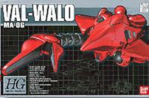 Gundam High Grade Val-Walo MA-06 Model Kit