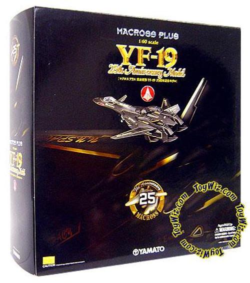 Robotech Macross 25th Anniversary YF-19 Action Figure [Black Version]