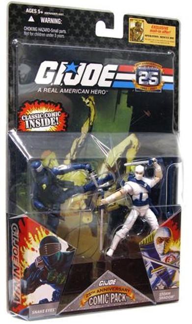 GI Joe 25th Anniversary Wave 1 Comic Pack Snake Eyes & Storm Shadow Action Figure 2-Pack