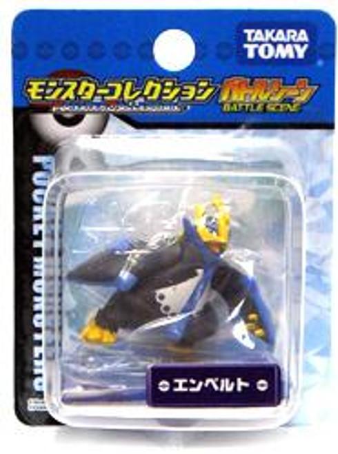 Pokemon Japanese Battle Scene Empoleon PVC Figure