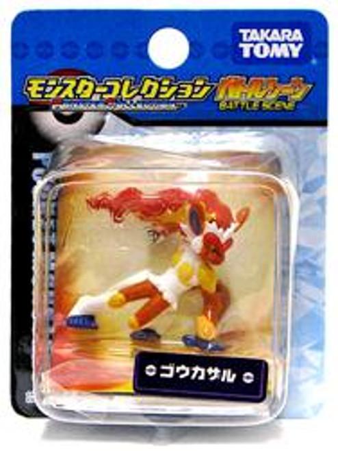 Pokemon Japanese Battle Scene Infernape PVC Figure