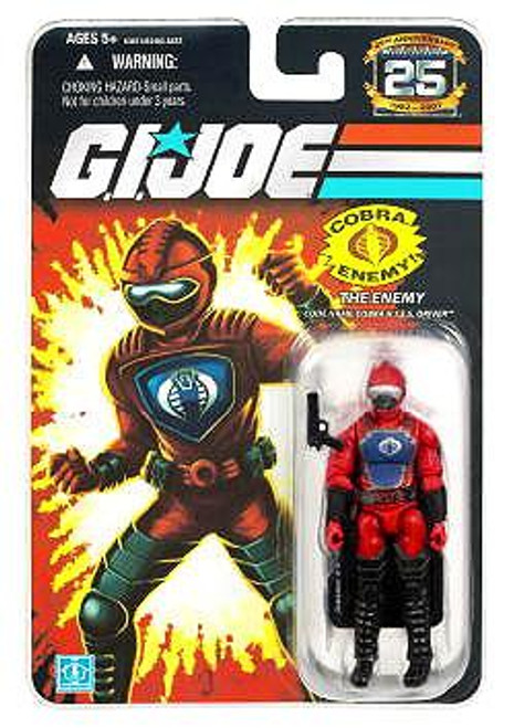 GI Joe 25th Anniversary Wave 7 HISS Driver Action Figure