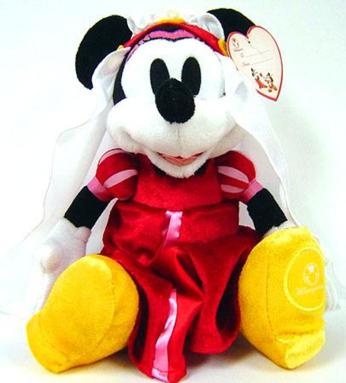 Disney Mickey Mouse Valentine's Day Minnie Mouse Exclusive 8-Inch Plush