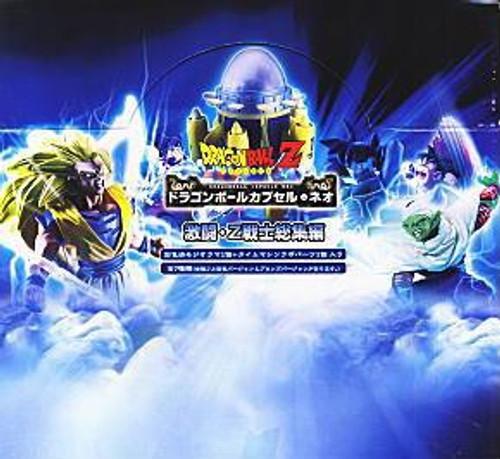 Dragon Ball Z Capsule Neo Gekito Set of 7 Iconic Scenes PVC Figures
