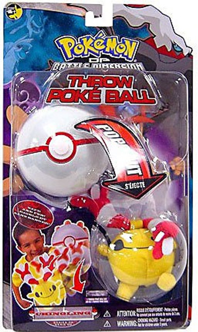 Pokemon Diamond & Pearl DP Series 6 Chingling Throw Poke Ball Plush