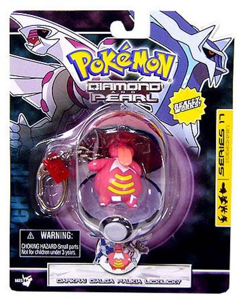 Pokemon Diamond & Pearl Series 17 Lickilicky Keychain