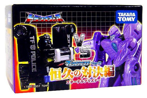 Transformers Japanese Blind Packaged Mini Figure [Random]