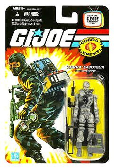 GI Joe Wave 3 Firefly Action Figure