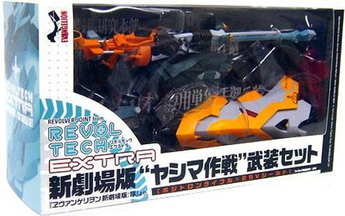 Neon Genesis Evangelion Rebuild Revoltech Positron Rifle & ESV Shield [New Movie Edition]