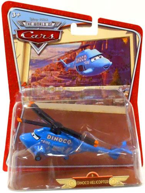 Disney Cars The World of Cars Deluxe Oversized Dinoco Helicopter Diecast Car #5 [Random Package]