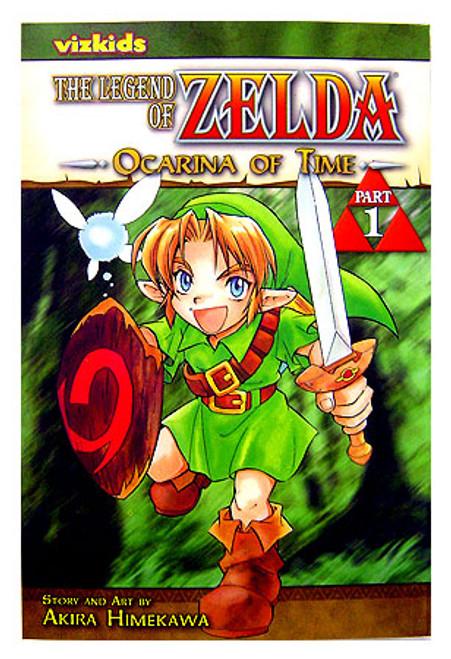 The Legend of Zelda Ocarina of Time Manga [Part 1]