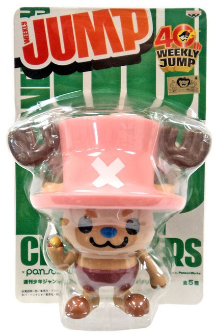 One Piece Weekly Jump Series 2 Chopper PVC Figure