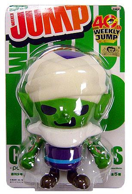 Dragon Ball Z Weekly Jump Series 1 Piccolo PVC Figure