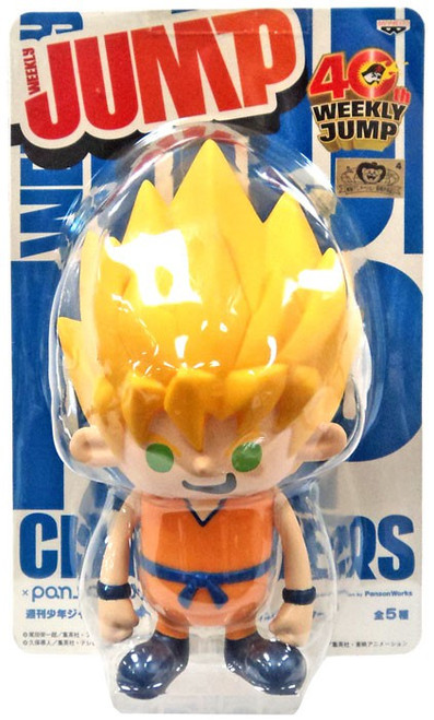 Dragon Ball Z Weekly Jump Series 3 Super Saiyan Goku PVC Figure