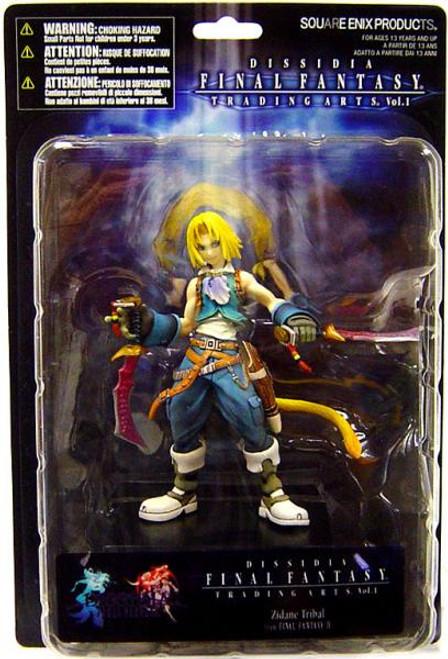 Final Fantasy Dissidia Trading Arts Series 1 Zidane PVC Figures