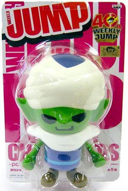 Dragon Ball Z Weekly Jump Series 4 Piccolo PVC Figure