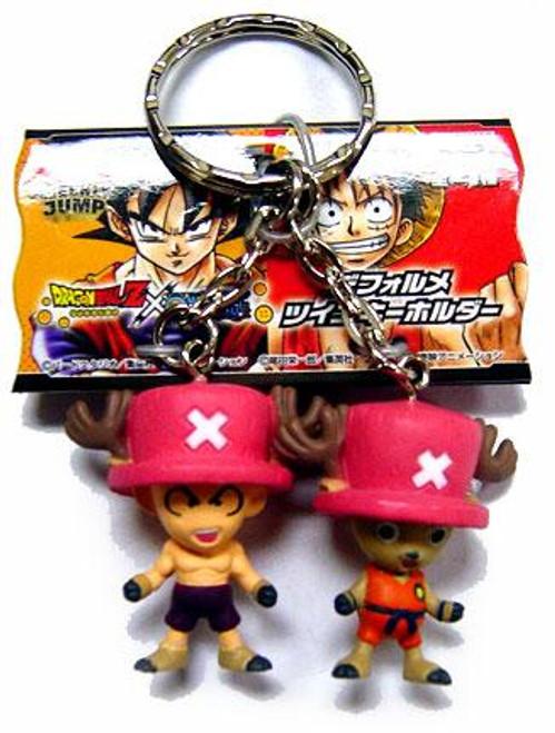 Dragon Ball Z One Piece Chopper & Krillin 1 1/2-Inch PVC Keychain