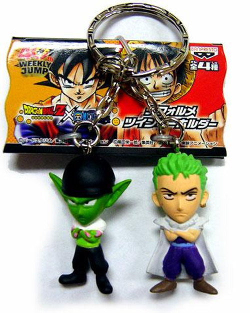 Dragon Ball Z One Piece Piccolo & Zoro 1 1/2-Inch PVC Keychain