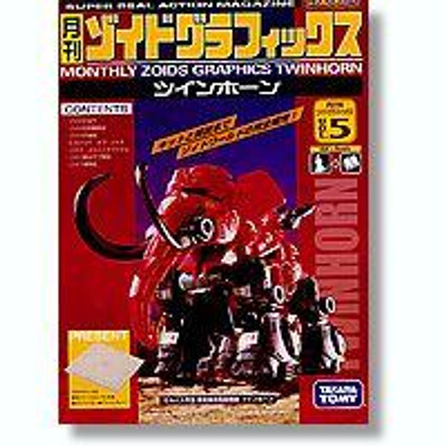 Zoids Monthly Zoinds Graphics Twinhorn Model Kit Volume 5