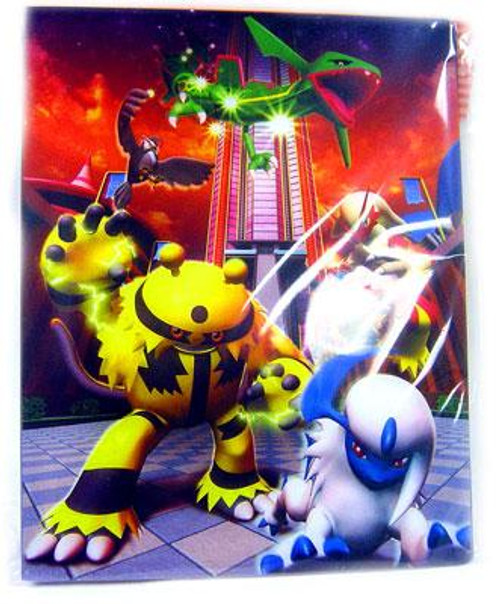 Ultra Pro Pokemon Card Supplies Power [Pulse] of the Frontier 4-Pocket Binder