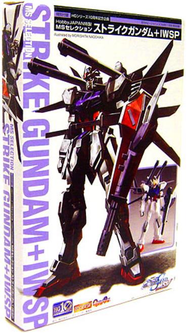 Seed Gashapon Strike Gundam IWSP 3-Inch PVC Figure