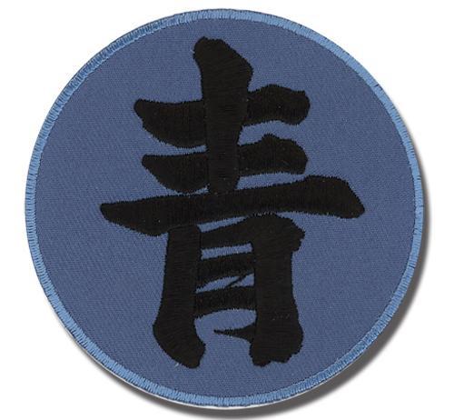 Naruto Shippuden Deidara Kanji Patch