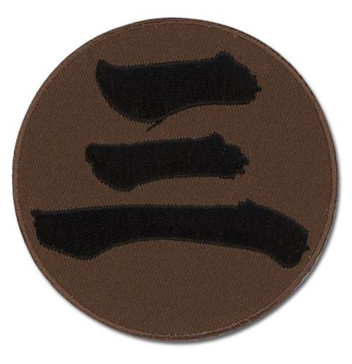 Naruto Shippuden Hindan's Akatsuki Ring Icon Patch