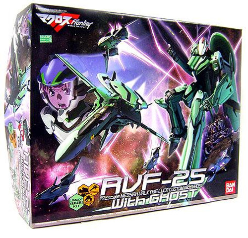 Macross Transformable RVF-25 Messiah Valkyrie Luca 1/7 Model Kit [Custom with Ghost]