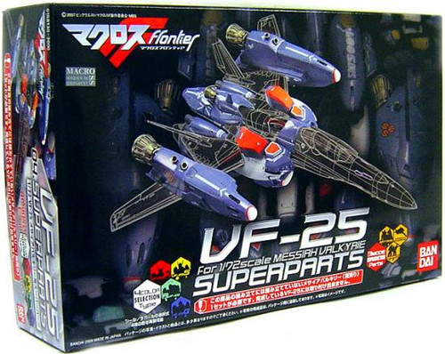 Macross Super Parts for Transformable Model VF-25 Messiah Valkyrie 1/7 Model Kit