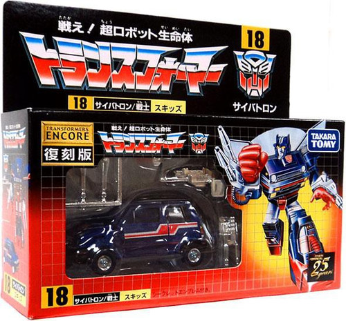 Transformers Japanese Renewal Encore Skids Action Figure #18