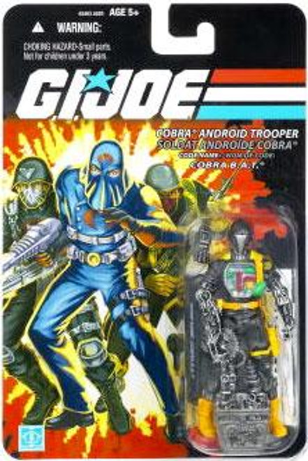 GI Joe Bilingual Package Cobra B.A.T. Action Figure