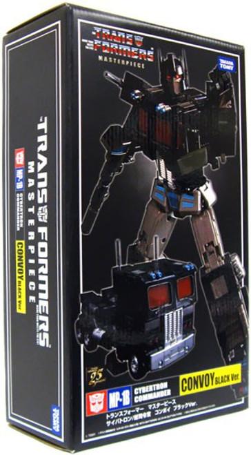 Transformers Japanese Binaltech Masterpiece Convoy Nemesis Prime Action Figure MP-1B [Black Optimus Prime]