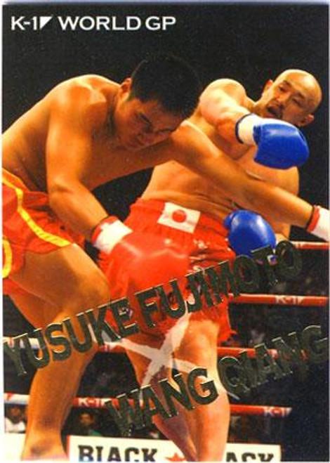 MMA K-1 World GP Yusuke Fujimoto vs. Wang Qiang BW16