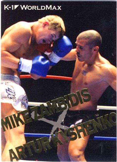 MMA K-1 World GP Mike Zambidis vs. Artur Kyshenko BM07