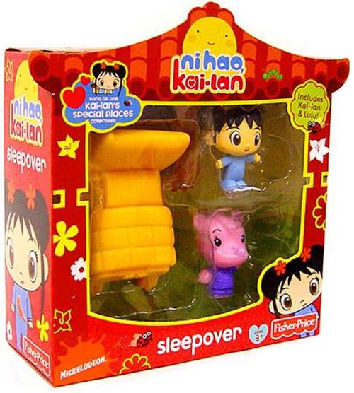 Fisher Price Ni Hao, Kai-lan Sleepover PVC FIgure Set