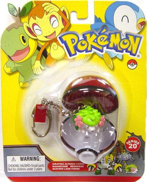 Pokemon Diamond & Pearl Series 20 Shaymin Keychain