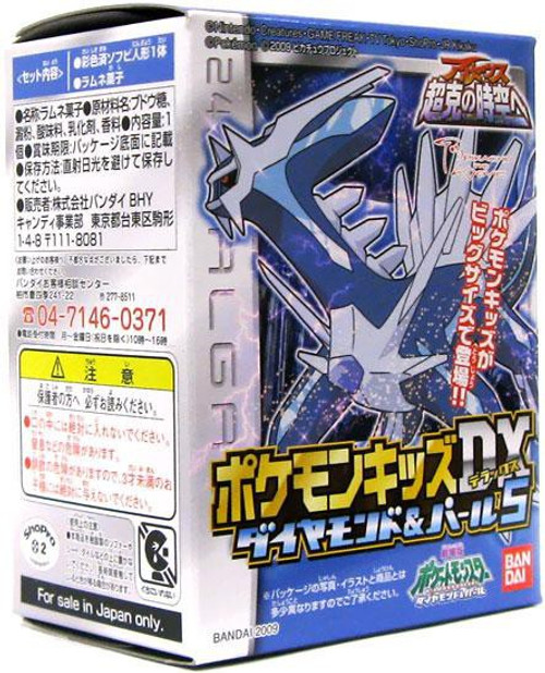 Pokemon Japanese Dialga 3-Inch PVC Figure
