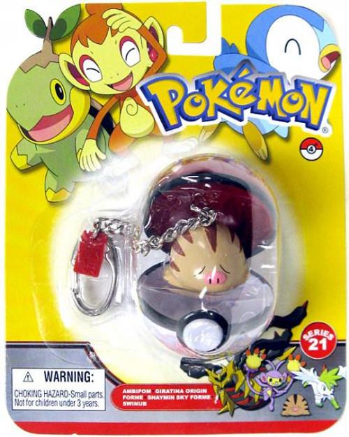 Pokemon Diamond & Pearl Series 21 Swinub Keychain
