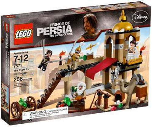 LEGO Prince of Persia Fight for the Dagger Set #7571