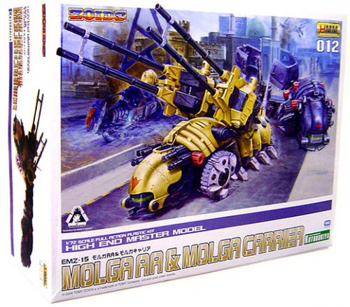 Zoids Highend Master Model Molga AA & Molga Carrier 2-Pack Plastic Model Kit #012