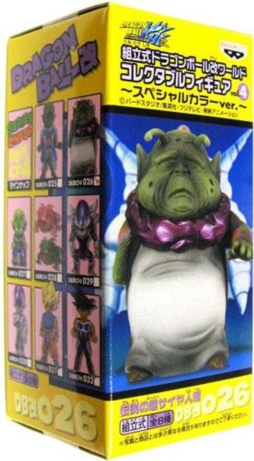 Dragon Ball Kai Super Deformed Guru 2.5-Inch PVC FIgure #026