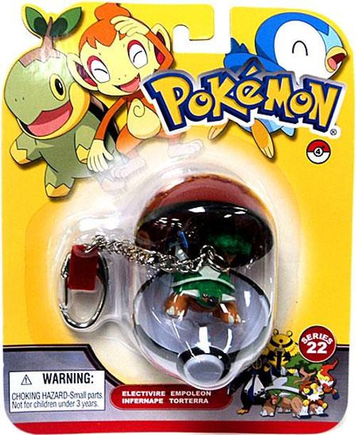 Pokemon Diamond & Pearl Series 22 Torterra Keychain