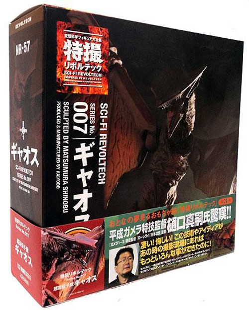 Gamera Sci-Fi Revoltech Gyaos Action Figure #007
