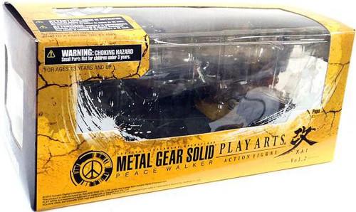 Metal Gear Solid Peace Walker Play Arts Kai Vol. 2 Pupa Action Figure