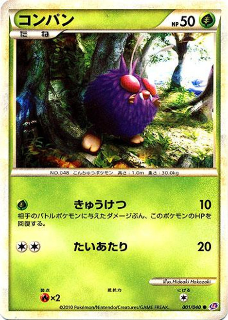Pokemon Lost Link Common Venonat #1 [Japanese]