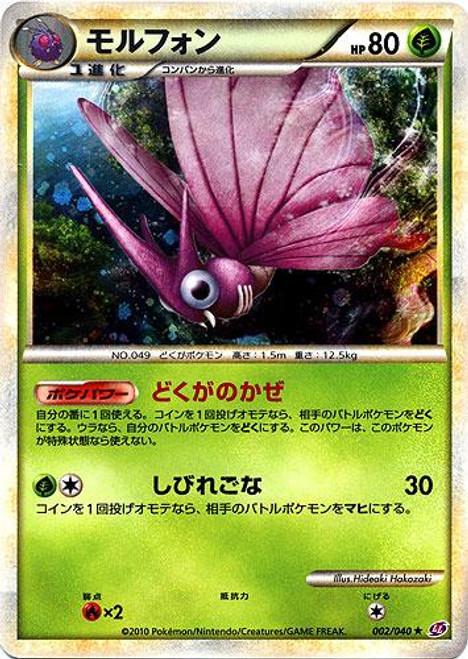 Pokemon Lost Link Rare Holo Venomoth #2 [Japanese]
