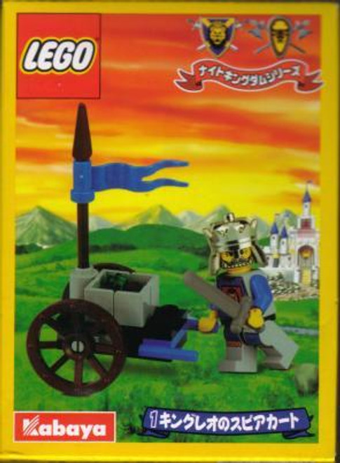 LEGO Knights Kingdom Knight's Kingdom Cart Set #1286-1