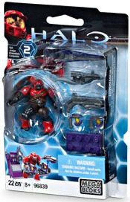Mega Bloks Halo The Authentic Collector's Series Covenant Weapons Pack with Brute Stalker Exclusive Set #96839