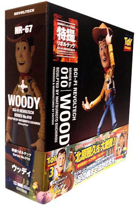 Toy Story Sci-Fi Revoltech Sheriff Woody Action Figure #010
